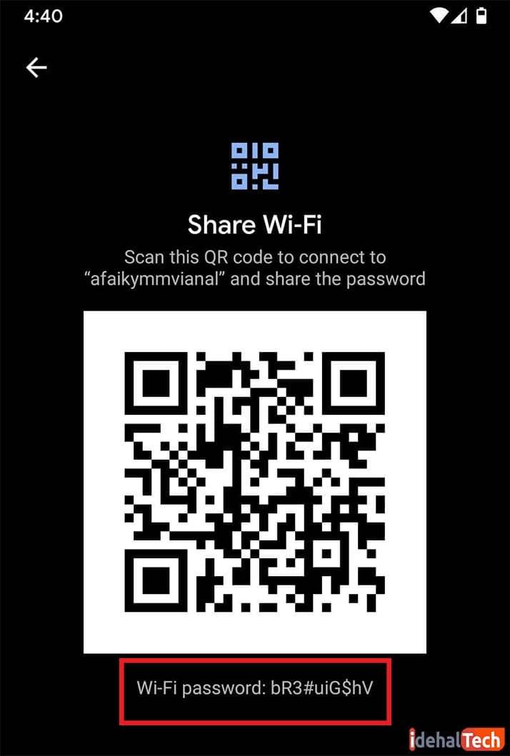 نمایش رمز وای فای در گوشی اندوریدی