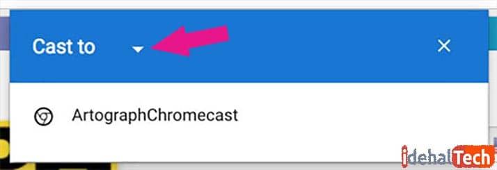 روش کار با برنامه chromecast
