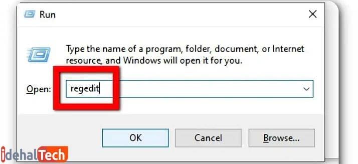 باز کردن تنظیمات ریجستری