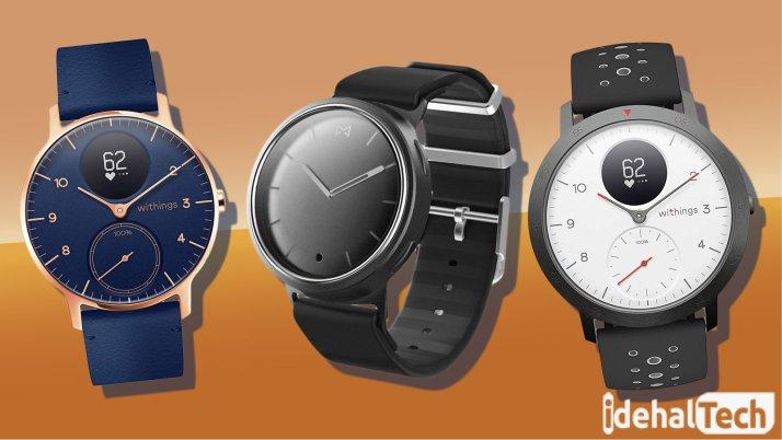 ساعت هوشمند هیبریدی