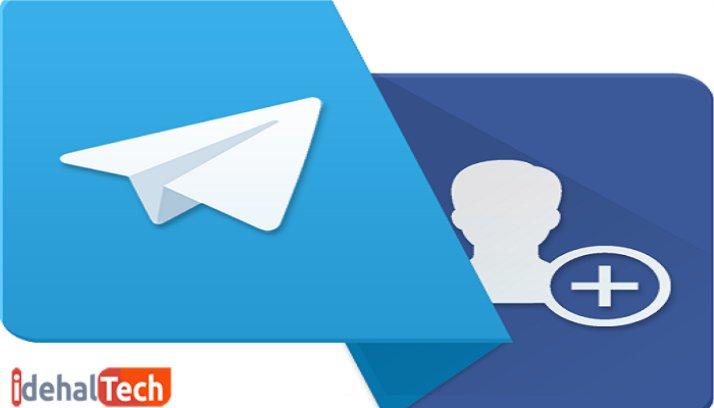 ممبر واقعی تلگرام برای افزایش اعضای کانال تلگرام