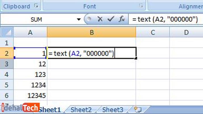 نوشتن صفر آغازین در اکسل- استفاده از تابع TEXT- مرحله 5