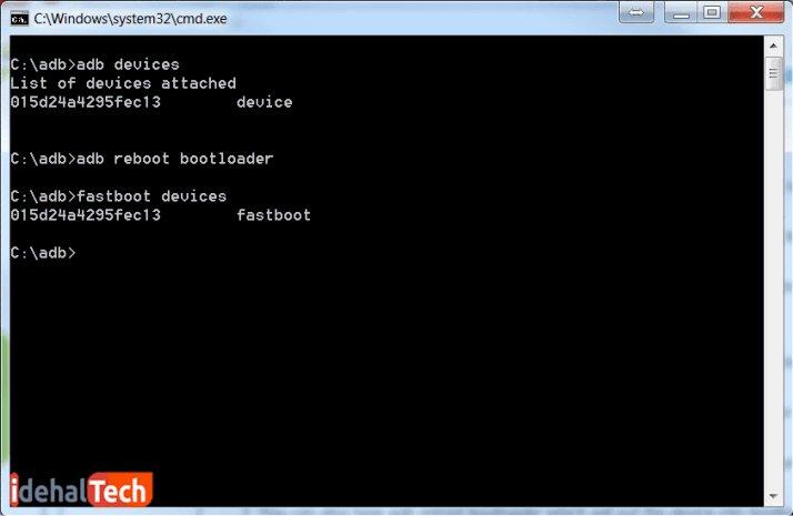 ورود به فست بوت با adb devices