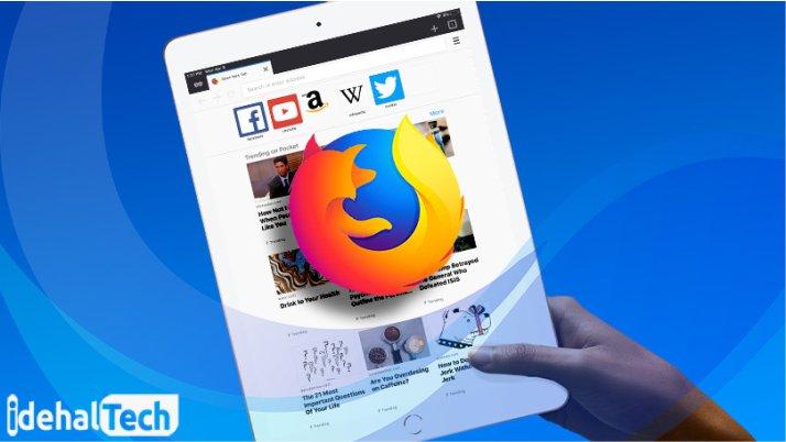 صفحات آفلاین در فایرفاکس