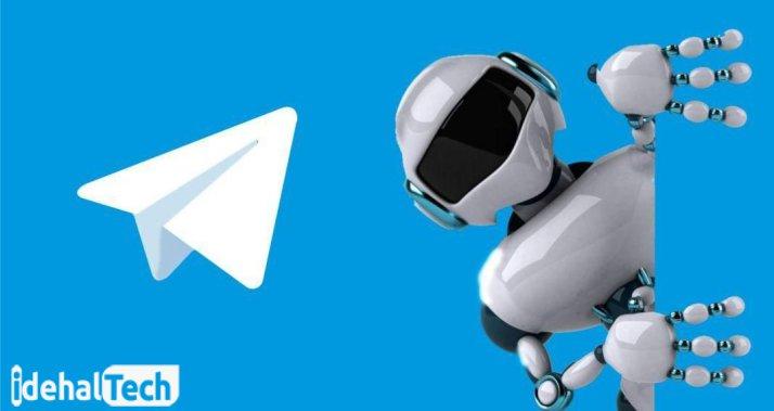 از ربات های تلگرام استفاده کنید
