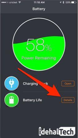اپلیکیشن تشخیص سلامت باتری آیفون