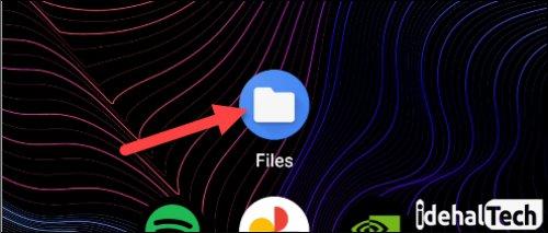 ورود به برنامه مدیریت فایل