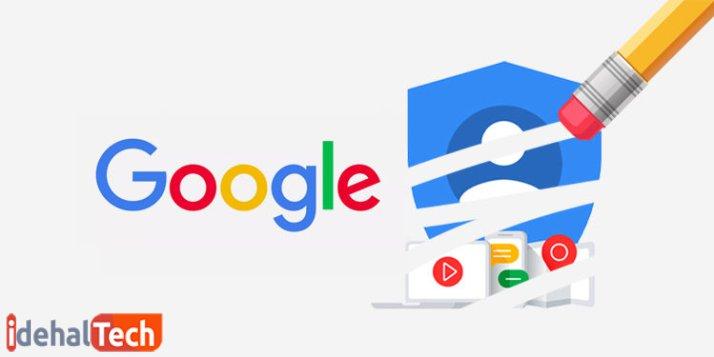 حذف frp با حساب گوگل