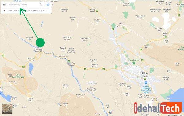 جستجوی مکان در گوگل مپ