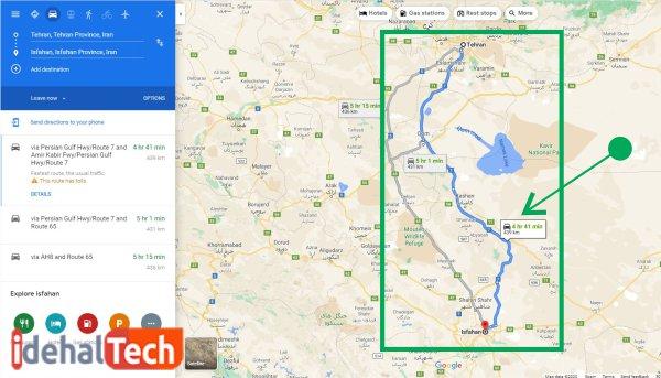 مشاهده فاصله تا مقصد در گوگل مپ