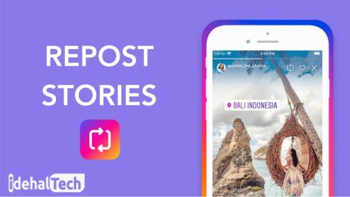 اپلیکیشن story reposter