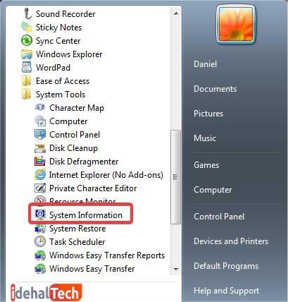 دیدن مشخصات کامپیوتر در ویندوز 7