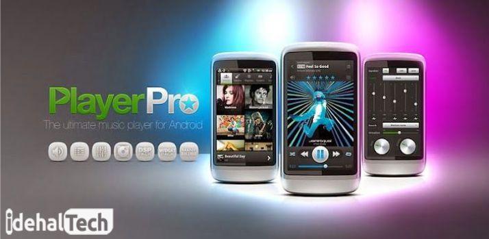 موزیک پلیر PlayerPro
