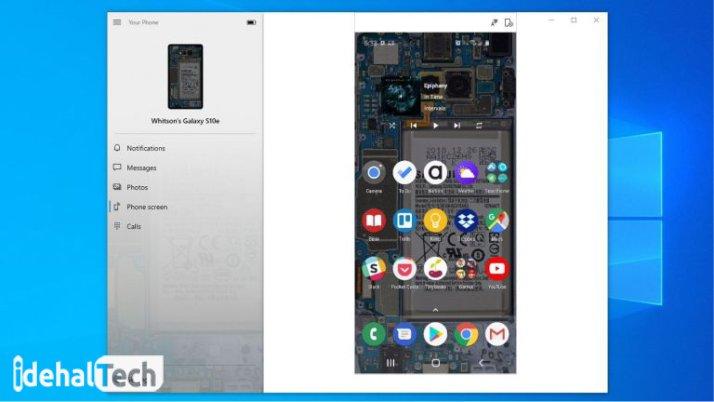 همسان سازی گوشی اندروید با کامپیوتر