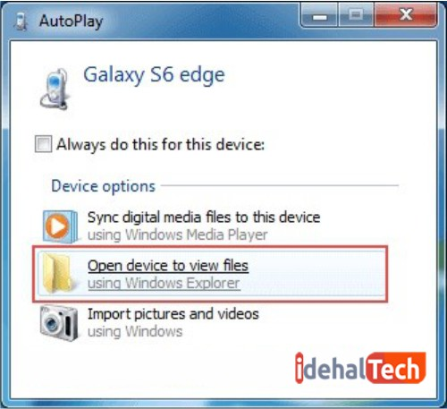 ریکاوری فایلها با استفاده از autoplay