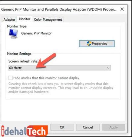 عوض کردن وضوح صفحه نمایش در ویندوز 10