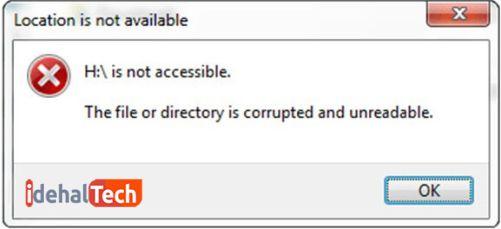 خطای مربوط به خرابی هارد دیسک