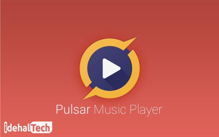 موزیک پلیر pulsar music player