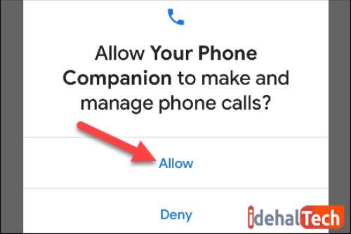 برای تایید مدیریت تماس ها بر روی allow ضربه بزنید