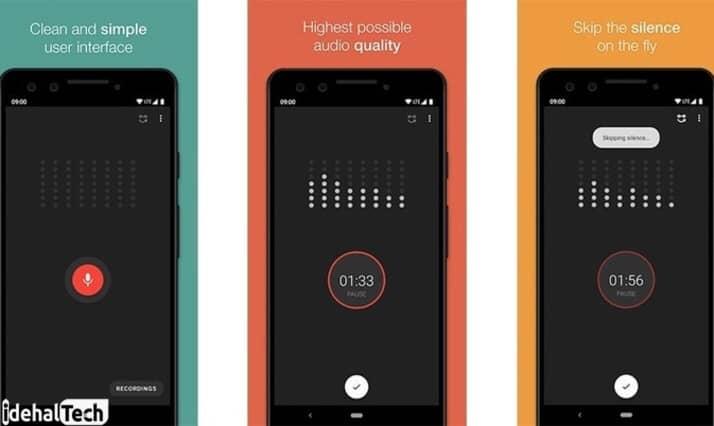 اپلیکیشن ضبط مکالمه SmartMob