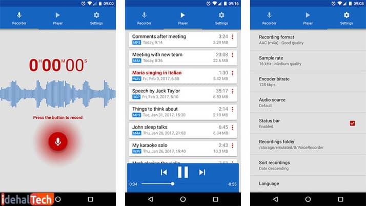 اپلیکیشن ضبط مکالمه Splend Apps