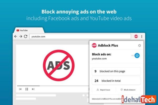 افزونه Adblock Plus