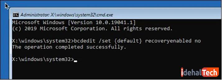 در پنجره خط فرمان، bcdedit را تایپ کنید