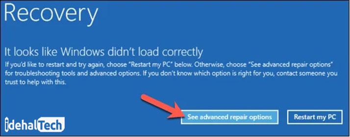 See advanced repair options را انتخاب کنید