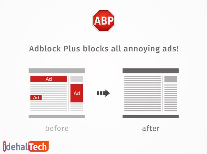 افزونه Adblock برای موزیلا فایرفاکس