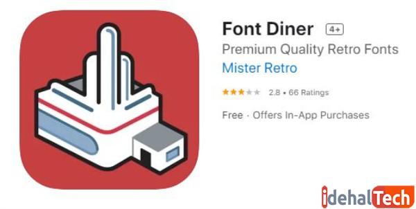 اپلیکیشن font diner