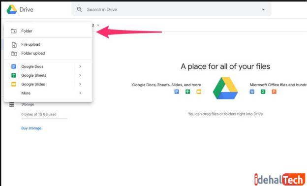 فایل ها را در گوگل درایو سازماندهی کنید