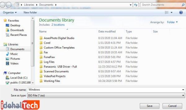 یک مکان را برای ذخیره فایل iso انتخاب کنید