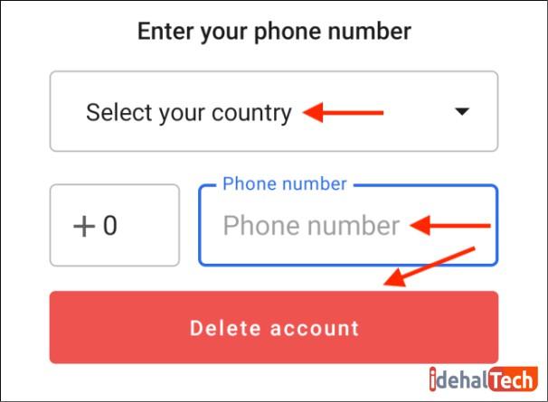 حساب خود را با وارد کردن شماره تلفن تایید کنید