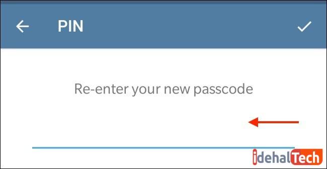 رمز عبور خود را وارد کنید