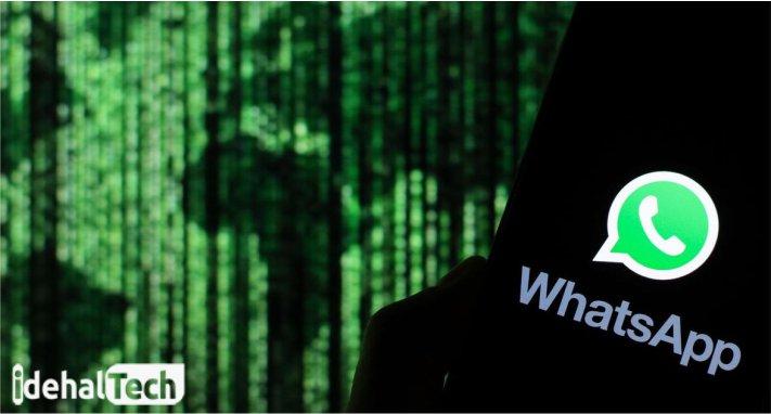 از کجا بفهمیم واتساپ هک شده است؟