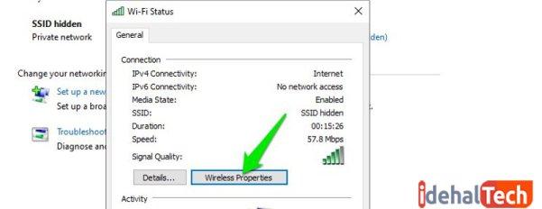 روی گزینه Wireless Properties کلیک کنید