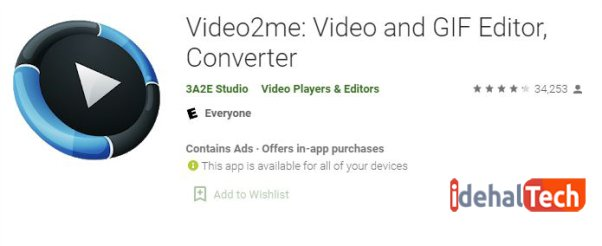 اپلیکیشن Video2me