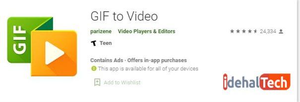 اپلیکیشن Gif to Video