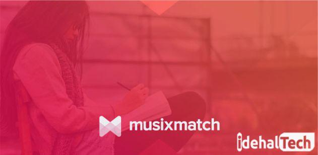 برنامه تشخیص آهنگ musicxmatch